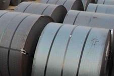 ASTM A516 Grade 60 Carbon SteelSheets, Plates & Coils