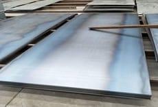 SA387 alloy steel grade 11 sheets mumbai