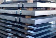 alloy steel grade 12 plates